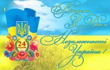 http//lad.vn.ua/uploads/images/foto/thumb/2816_den_nez.jpg