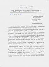 3534_vidryadzhennya.jpg (93.82 Kb)