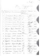 3881_bilousivka__5.jpg (99.16 Kb)