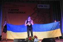 5234_nazar_savko_i_trio_tonika2.jpg (90.44 Kb)
