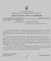 59_mitkov.jpg (58.65 Kb)