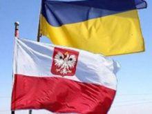 5938_flagi_ukrainy_i_polshi_0.jpg (31.15 Kb)