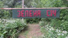 В Лукашівці запущено новий  громадський проект