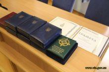 Обласне керівництво нагородило Валерія Коломєйцева грамотою