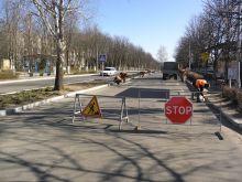 На ремонт  доріг в Ладижині витратять  60 млн. грн.