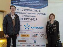 6865_vseukrainska_radiotehnichna_olimpiada_12042017_2.jpg (62.96 Kb)
