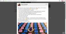 8569_bezymyannyi.png (272.2 Kb)
