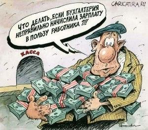 http//lad.vn.ua/uploads/images/foto/x-a199fa7b.jpg